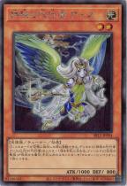神秘の代行者 アース【シークレット】SR12-JPP04
