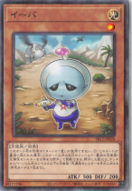 イーバ【パラレル】SR12-JP020
