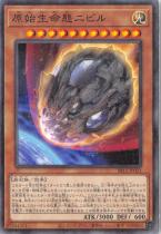 原始生命態ニビル【パラレル】SR12-JP021