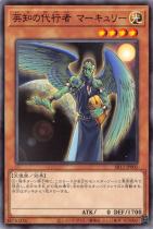 英知の代行者 マーキュリー【ノーマル】SR12-JP005