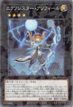 エクソシスター・アソフィール【パラレル】DBGC-JP020