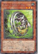 サイコウィールダー【パラレル】DBGC-JP038