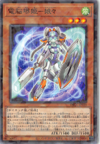 電脳堺姫−娘々【パラレル】DBGC-JP039
