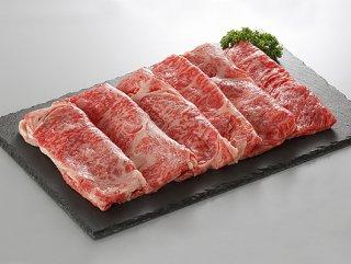 【伊予牛絹の味】黒毛和牛リブロース_すき焼き用_600g(300g×2)