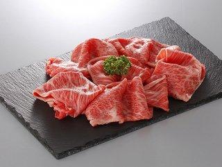 【伊予牛絹の味】黒毛和牛肩ロース_すき焼き用_600g(300g×2)