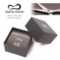 meta mate (メタマテ) ハサミ ピンズ