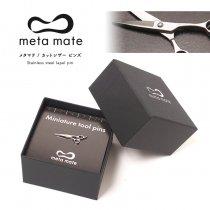 meta mate (メタマテ) カットシザー ピンズ