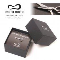 meta mate (メタマテ)  裁ちバサミ ピンズ