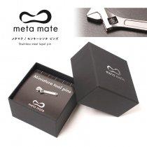 meta mate (メタマテ)  モンキーレンチ ピンズ