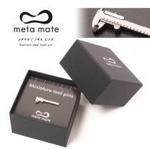 meta mate (メタマテ)  ノギス ピンズ