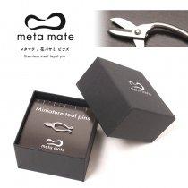 meta mate (メタマテ) 花バサミ ピンズ