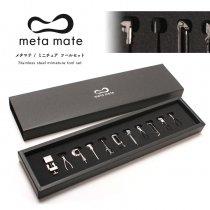 meta mate (メタマテ) ミニチュアツールセット