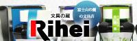 文具の蔵Rihei  ONLINE SHOP