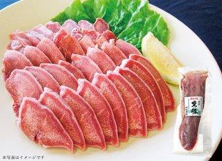 黒豚タン塩漬(スライス)