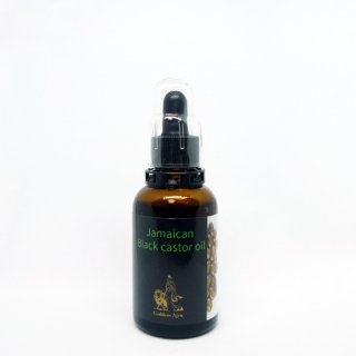 ジャマイカブラックキャスターオイル(スポイト瓶)