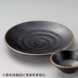 いぶし金7.0天皿 和食器 天皿 業務用 約21.3cm 和食 和風 天ぷら うどん屋 蕎麦屋