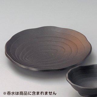 備前風木目7.0皿 和食器 天皿 業務用 約22.5cm 和食 和風 天ぷら うどん屋 蕎麦屋