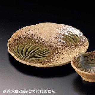 織部吹天皿 和食器 天皿 業務用 約22.5cm 和食 和風 天ぷら うどん屋 蕎麦屋
