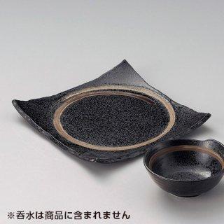 わ角天皿 黒 和食器 天皿 業務用 約21.3cm 和食 和風 天ぷら うどん屋 蕎麦屋