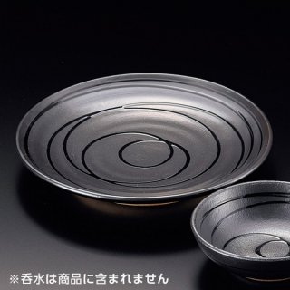 黒うず潮天皿 7.0寸 和食器 天皿 業務用 約22.4cm 和食 和風 天ぷら うどん屋 蕎麦屋