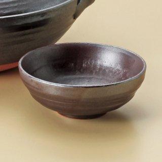 鉄釉小鉢 萬古焼 和食器 呑水・取鉢 業務用 約13.5cm 和食 和風 天つゆ 鍋料理 鉢 定番 割烹 料亭 うどん屋 天ぷら 鍋物
