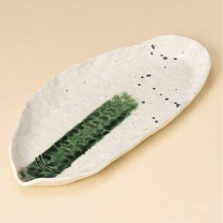 いなか道木の葉長皿 和食器 変型大皿 業務用 約36.8cm 和食 和風 宴会 揚げ物 串物 大皿 和皿 寿司屋 刺身盛り合わせ