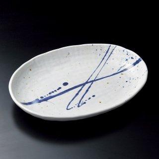 ゴス吹楕円大皿 和食器 変型大皿 業務用 約37cm 和食 和風 宴会 揚げ物 串物 大皿 和皿 寿司屋 刺身盛り合わせ