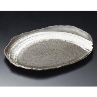黒釉刷毛目13号小判皿 萬古焼 和食器 変型大皿 業務用 約39.5cm 和食 和風 宴会 揚げ物 串物 大皿 和皿