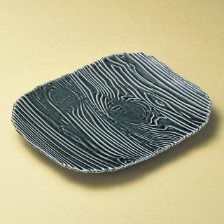 黒屋久島木目形 大皿 和食器 長角大皿 業務用 約32cm 和食 和風 ほっけ 宴会 盛り付け皿 寿司盛り合わせ 刺身盛り合わせ