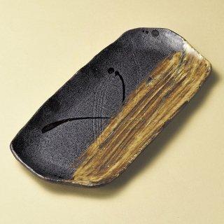 流木ほっけ皿 和食器 長角大皿 業務用 約36cm 和食 和風 ほっけ 宴会 盛り付け皿 寿司盛り合わせ 刺身盛り合わせ