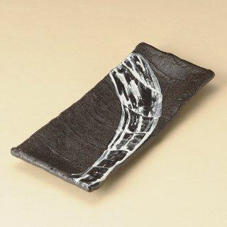 炭化土白刷毛目長角皿 和食器 長角大皿 業務用 約31.5cm 和食 和風 ほっけ 宴会 盛り付け皿 寿司盛り合わせ