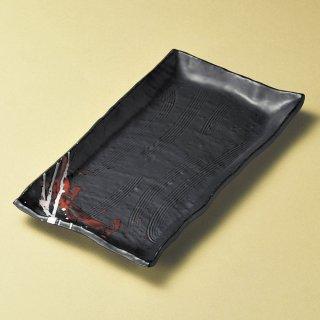 潮 串目長角大皿 和食器 長角大皿 業務用 約31.5cm 和食 和風 ほっけ 宴会 盛り付け皿 寿司盛り合わせ 刺身盛り合わせ