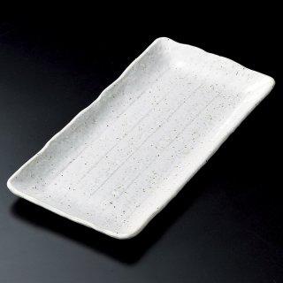 うのふホッケ皿 和食器 長角大皿 業務用 約33cm 和食 和風 ほっけ 宴会 盛り付け皿 寿司盛り合わせ 刺身盛り合わせ