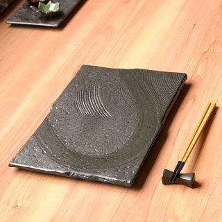 ゴーカイ黒長角皿 大 和食器 長角大皿 業務用 約30.5cm 和食 和風 ほっけ 宴会 盛り付け皿 寿司盛り合わせ