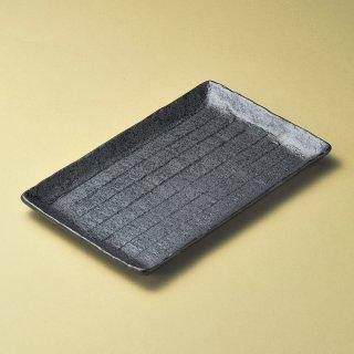 黒釉新ホッケ皿 和食器 長角大皿 業務用 約33.5cm 和食 和風 ほっけ 宴会 盛り付け皿 寿司盛り合わせ 刺身盛り合わせ