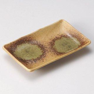 伊賀焼物皿 和食器 焼物皿 業務用 約20cm 和食 和風 焼魚 串物 揚げ物 創作料理 焼肉店 おにぎり 焼き鳥 天ぷら