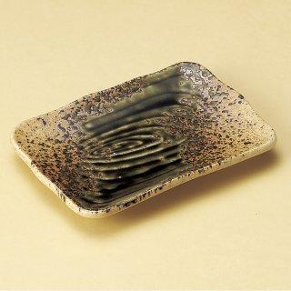 オリベ吹7.0焼物皿 和食器 焼物皿 業務用 約21cm 和食 和風 焼魚 串物 揚げ物 創作料理 焼肉店 おにぎり 焼き鳥 天ぷら
