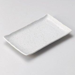 砂粉引焼物皿 和食器 焼物皿 業務用 約23cm 和食 和風 焼魚 串物 揚げ物 創作料理 焼肉店 おにぎり 焼き鳥 天ぷら