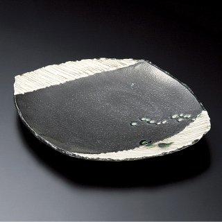 黒織部大皿 和食器 変形皿 業務用 約29.8cm 和食 和風 前菜 焼き物 揚げ物 刺身 お造り