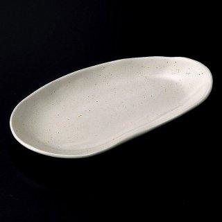 白雲形変形皿 和食器 変形皿 業務用 約23cm 和食 和風 前菜 焼き物 揚げ物 刺身 お造り