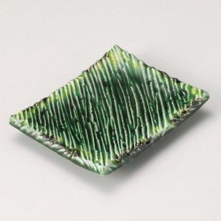 緑釉黄流ししのぎ串皿 和食器 串皿・のり皿 業務用 約17cm 和食 和風 焼き鳥 揚げ物 創作料理 海苔 ホテル 天ぷら 和食レストラン 焼き鳥屋