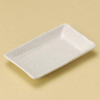 粉引のり皿 和食器 串皿・のり皿 業務用 約16.5cm 和食 和風 焼き鳥 揚げ物 創作料理 海苔 ホテル 天ぷら 和食レストラン 焼き鳥屋