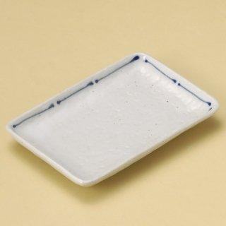 一珍青ライン5.5長角皿 和食器 串皿・のり皿 業務用 約17.2cm 和食 和風 焼き鳥 揚げ物 創作料理 海苔 ホテル 天ぷら 和食レストラン 焼き鳥屋