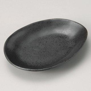 黒雲形串皿 和食器 串皿・のり皿 業務用 約17cm 和食 和風 焼き鳥 揚げ物 創作料理 海苔 ホテル 天ぷら 和食レストラン 焼き鳥屋 串物