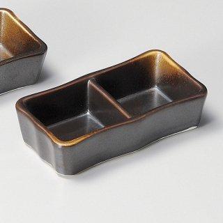 焼しめ2品皿 小 和食器 仕切皿(2品皿・3品皿) 業務用 約11.1cm 和食 和風 焼肉店 たれ ニンニク 岩塩 お通し 漬物 前菜 小料理屋 懐石料理 プレート