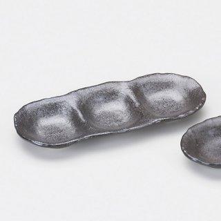 銀天目三品皿 和食器 仕切皿(2品皿・3品皿) 業務用 約18cm 和食 和風 焼肉店 たれ ニンニク 岩塩 お通し 漬物 前菜 小料理屋 懐石料理 プレート