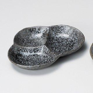 黒結晶松型仕切皿 和食器 仕切皿(2品皿・3品皿) 業務用 約17.2cm 和食 和風 焼肉店 たれ ニンニク 岩塩 お通し 漬物 前菜 小料理屋 懐石料理 プレート