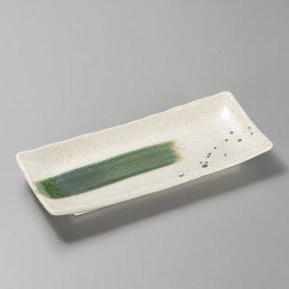いなか道サンマ皿 和食器 サンマ皿 業務用 約28.8cm 和食 和風 秋刀魚 前菜 寿司店 創作料理 焼肉店 焼魚 カルパッチョ 寿司盛り合わせ 串盛り合わせ 長皿