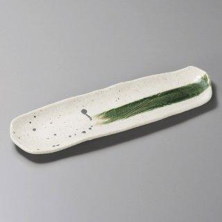いなか道櫛目長皿 和食器 サンマ皿 業務用 約33.4cm 和食 和風 秋刀魚 前菜 寿司店 創作料理 焼肉店 焼魚 カルパッチョ 寿司盛り合わせ 串盛り合わせ 長皿