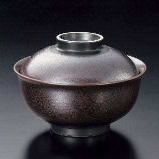 鉄砂反型円菓子碗 大 和食器 蓋向・円菓子碗 業務用 約12.8cm 和食 和風 蒸し物 煮魚